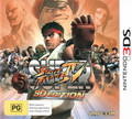 Game 3DS Super Street Fighter IV 3D Edition