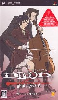 Game Blood Plus