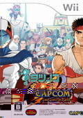 Game Wii Tatsunoko : Capcom Ultimate All Star