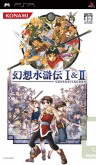 Game Genso Suikoden 1&2