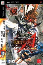 Game Guilty Gear XX Accent Plus