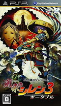 Game Mystery Dungeon Shiren The Wanderer 3 Portable