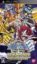 Game Saint Seiya Omega Ultimate Cosmos