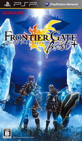 Game Frontier Gate Boost Plus