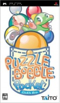 Game Puzzle Bobble