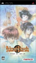 Game Tales of Eternia