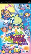 Game Ultra Puzzle Bobble Pocket